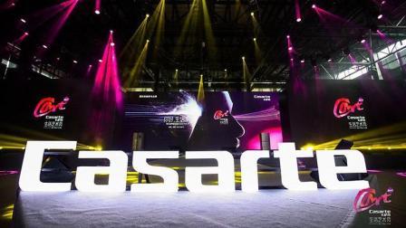 首届生活艺术节在乌镇开幕 众多明星携卡萨帝成套高端家电亮相