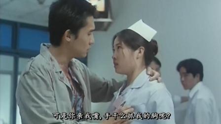 梁朝伟死而复生, 又亲又摸医院护士胸台词绝了!