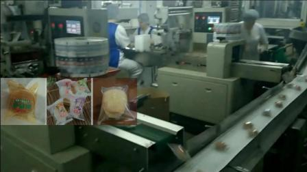 小蛋糕 蛋黄派充气包装机配合自动称重包装机的流水线生产