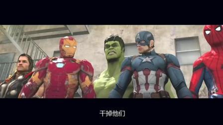 #搞笑动画#  史诗级PK斗舞   哈哈真是太逗了! 漫威