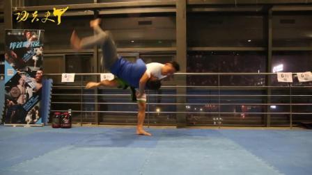 亚洲MMA冠军——姚红刚, 空降北京大学交流, 大学生都被吓倒了