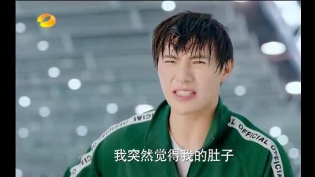 浪花一朵朵: 祁睿峰偷开教练新车, 还被一白扔进泳池, 太好笑了
