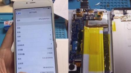 高仿iPhone 6s Plus以假乱真 苹果维修员傻眼