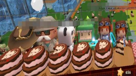 迷你世界联机 仙女家园, 汤米的蛋糕被谁偷吃啦?