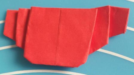 牛角面包折纸
