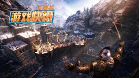 游戏快讯 《中土世界》销量未达官方预期, 将免费更新新模式