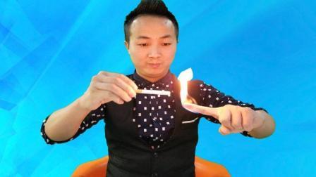 手指冒火, 一个简单又好玩的小魔术
