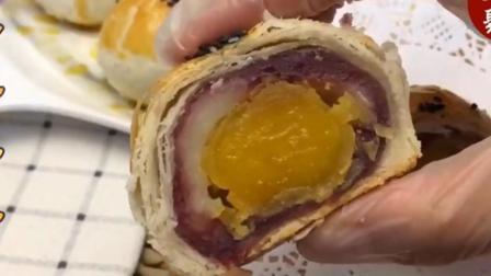 麻薯蛋黄酥的家常做法, 层次分明, 非常好吃!