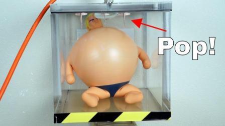 真会玩: 弹力超人放进真空箱会发生什么?