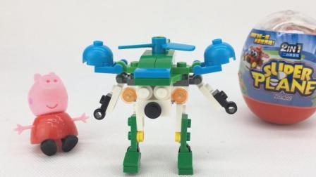 童趣游戏珀利警车 第一季 小猪佩奇拼装变形警车珀利积木 海利直升机 34