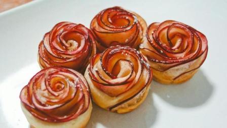 像玫瑰花一样的甜品-苹果卷, 颜值高味道好!