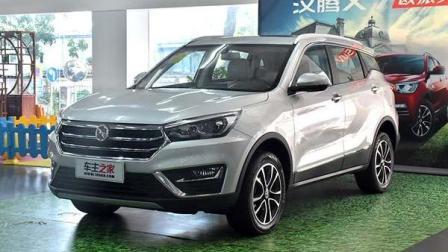 新车解码: 汉腾X5新车型老套路行得通吗? mp4