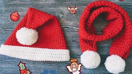 钩针儿童可爱节日圣诞帽子围巾编织视频教程