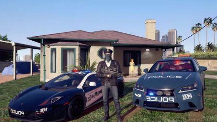 老森【GTA5 MOD横行霸道】雷克萨斯GS350警车 +警察MOD