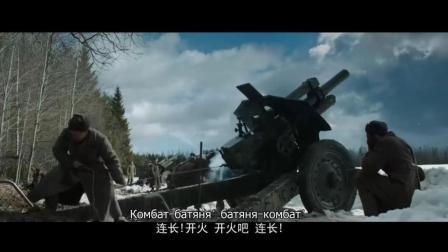 潘菲洛夫28勇士混剪MV: Lube-Kombat