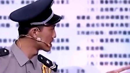 爆笑小品: 保安队长刘海柱招募了三个奇葩保安!