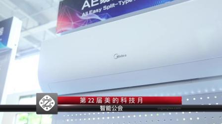 """库卡东芝首次参与 美的科技月创新打造""""全球科技集团"""""""