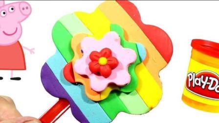 制作蛋糕和汉堡玩具视频彩泥  制作冰淇淋的玩具模具视频27