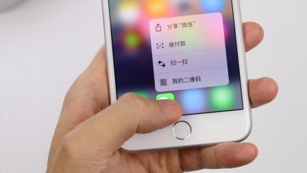 苹果发布新系统! Wi-Fi 漏洞被修复
