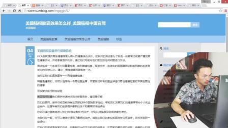 网络营销培训班之seo优化 (7)