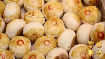 探店|北京稻香村铺子里的好吃酥皮点心, 光看着就让我流口水了!