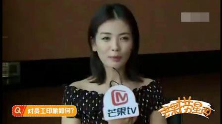 刘涛评价千玺, 满眼的宠溺: 这个小孩很有魅力!