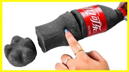 亲子手工太空砂可乐造型扮家家 培乐多彩泥橡皮泥玩具试玩游戏 小猪佩奇 火影忍者