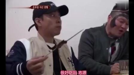 韩国艺人在中国第一次吃烧烤,称好吃的不敢相信,停不下来了