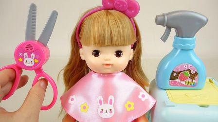 小伶玩具全集7