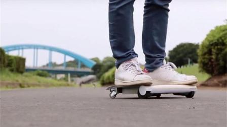 日本人发明可以装进口袋的汽车, 网友: 电动滑板?