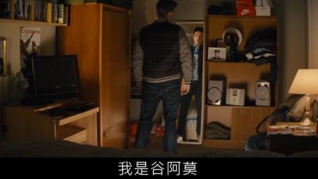 谷阿莫说故事 第三季:5分钟看完2015主角会复活的电影《王牌特工:特工学院》 119