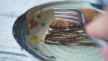 谁说没有烤箱不能做蛋糕? 教你用平底锅做千层蛋糕, 最后切开亮了