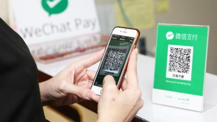 使用微信和支付宝付款, 这个设置一定要改!