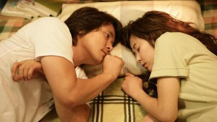 让你感受爱情味道 韩国电影《我的爱》