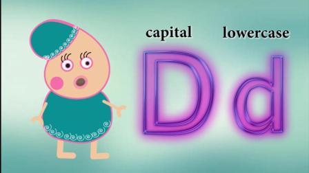 少儿英语启蒙 美国130天26个英文字母课程D DAY 66