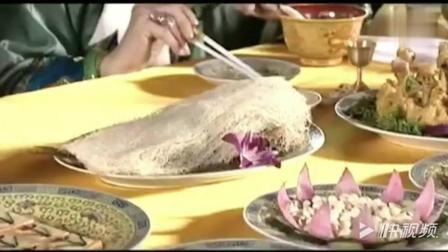 八国联军攻打北京城, 慈溪逃难跑到河南, 厨师凭借一道鲤鱼焙面讨得慈溪和皇上欢心