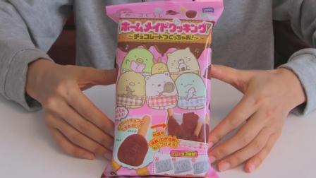 【喵博搬运】【日本食玩-可食】角落生物巧克力手指饼干ヾ (o ° ω ° O )