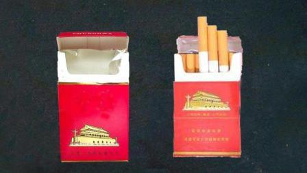 空盒变出香烟, 从此不用买烟? 一分钟学会这个撩妹小魔术