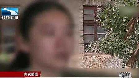 女子胸部与年龄不符, 警察发现不对劲, 上前一搜, 牵出特大案件