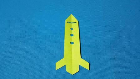 剪纸小课堂588: 剪纸火箭 儿童剪纸教程大全 折纸王子 亲子游戏