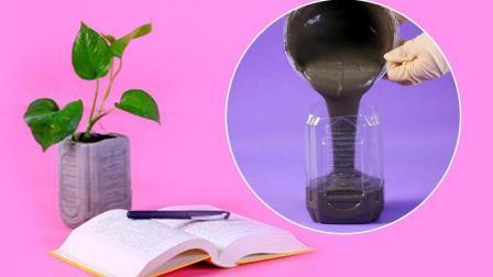 一分钟教你做一个花盆, 这个办法超级简单, 可以试试