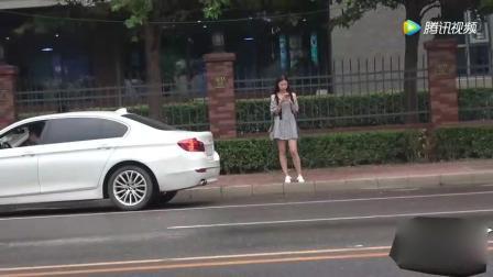 土豪开豪车搭讪拜金女大学生被拒, 原因是这辆宝马车不算是豪车