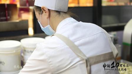 """糕点师竟是中国男人最想娶的女性职业? """"手法""""好真是差不少"""