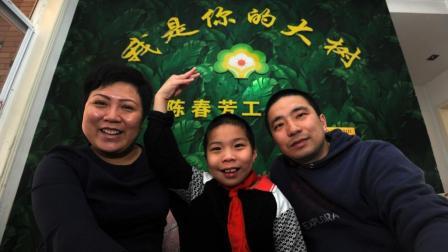 铁女子陈春芳: 治儿救夫, 用奇迹鼓励更多患者