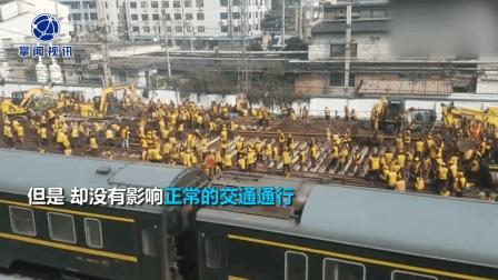 不影响列车正常通行 换岔施工同时进行