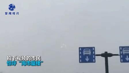 浓雾空中强光点点似海市蜃楼 网友: 更像UFO