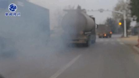 油罐车路上飞奔冒滚滚浓烟 吓坏来往车辆
