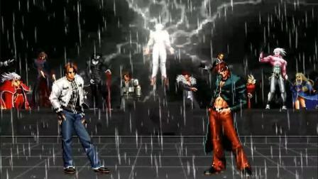 拳皇中文网: 草薙京VS八神庵 出场动画超级感人!