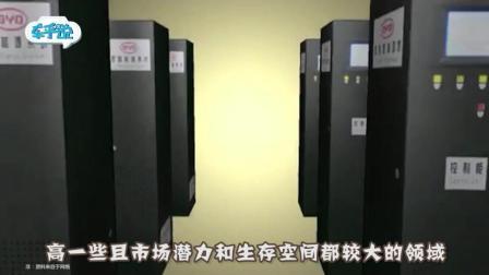 3分钟了解中国新能源汽车引领者比亚迪汽车历史!