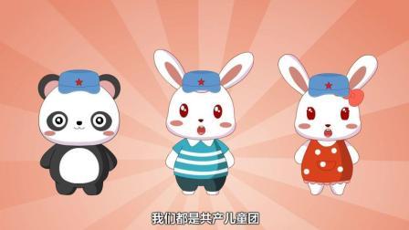 兔小贝儿歌  共产儿童团歌 (含歌词)